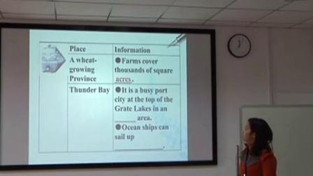 2015年广西全区中小学幼儿园教师教学技能大赛(中学英语组说课及模拟教学)