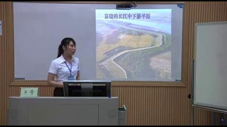 2015年广西全区师范生教师技能大赛(中学地理说课及模拟教学)