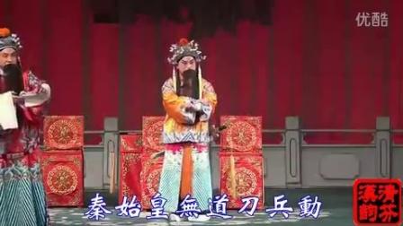 漢劇《荥阳城》黄彦安 熊国强主演  带字幕