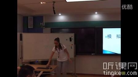 2016年广西全区师范生教学技能大赛(中学体育组说课及模拟教学)