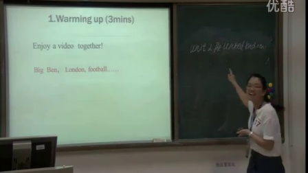 2016年广西全区师范生教学技能大赛(中学英语组说课及模拟教学)