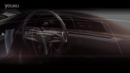 凯迪拉克即将发布全新概念车