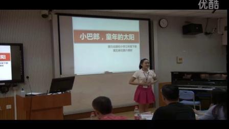 2016年广西全区师范生教学技能大赛(小学综合组说课及模拟教学)
