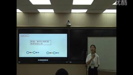 2016年广西全区师范生教学技能大赛(中职综合组说课及模拟教学)