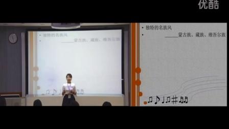 2016年广西全区师范生教学技能大赛(中学音乐组说课及模拟教学)