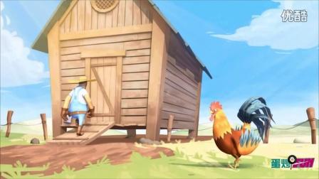 蛋炒FUN第二季一期:创意动画短片假如动物都是