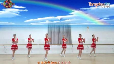 刘荣广场舞神州舞起来 糖豆广场舞出品