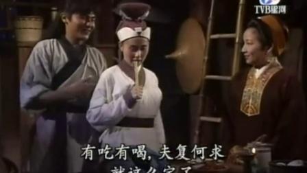 如来神掌再战江湖02 粵語