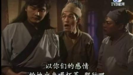 如来神掌再战江湖04 粵語