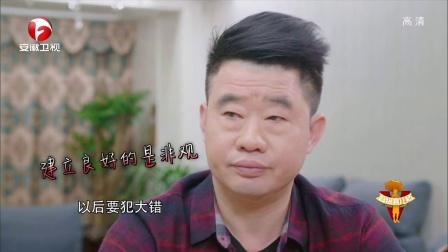 超级育儿师 第三季:全职爸爸为家任劳任怨 20160817