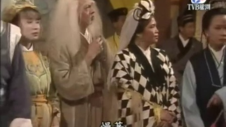 如来神掌再战江湖16 粵語