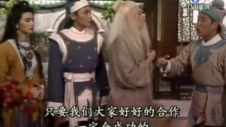 如来神掌再战江湖20 粤语
