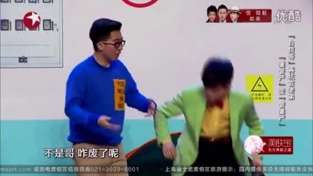 """《笑傲帮》20160624:""""撕名牌""""惹怒小沈龙竟罢演"""