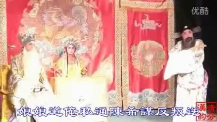 漢劇《未央宫》联弹