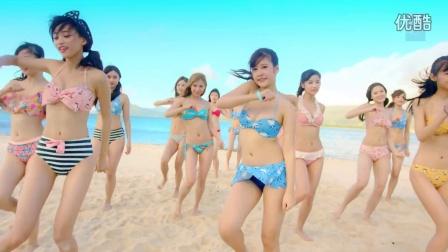 《梦想岛》舞蹈版MV!阳光海滩比基尼!