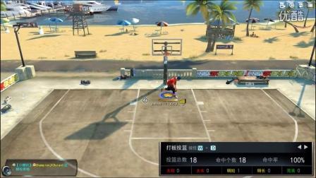 NBA2kol—特殊上篮教学