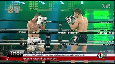 8-9 Antoine Pinto VS Ayhan Isik THAIFIGHT HD
