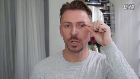 HOW TO LIFT YOUR EYES - INSTANT TUTORIAL