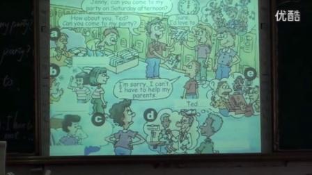 2015年阳春市初中英语课堂教学比赛(一等奖获奖课例)