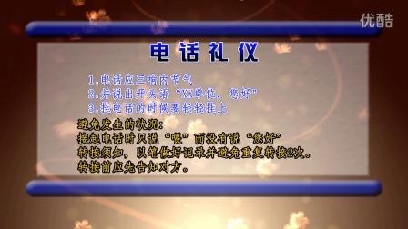 武汉真爱妇产医院服务礼仪培训视频