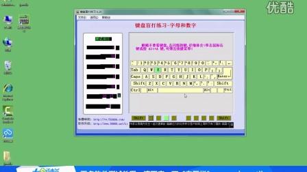 键盘盲打安装练习教程和使用技巧童话视频把童话教成方法图片