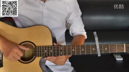 吉他教学弹唱《我是不是该安静的走开》示范+讲解+谱子 中国新声音