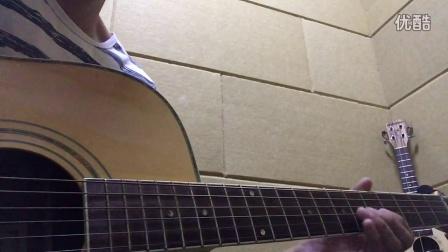 水木年华《唯你一生》间奏 木吉他solo
