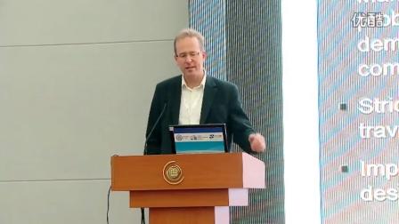 第四屆中外醫院建筑設計師高峰論壇  1號廳,Henning Lensch—— 德國與歐洲最新醫院項目案例分析
