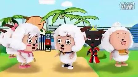 喜羊羊MV小苹果儿童舞蹈牡丹江儿童歌曲