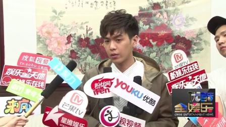 张若昀曾因非议立誓不演爸爸执导的戏 因《霍去病》食言 实在是机会太难得 160825