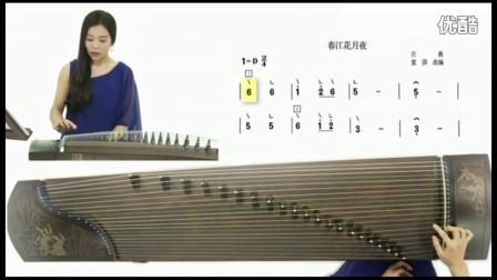筝696价格 逍遥叹古筝曲谱