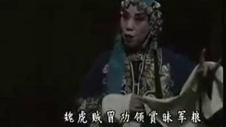 晋剧全本戏大全《算粮》王爱爱_牛至剧院