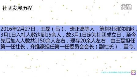 镇宁民族中学星隐电影社团2016招生宣传片正片