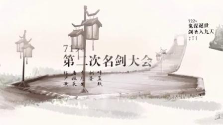 游迅网_《剑网3》武侠大世界