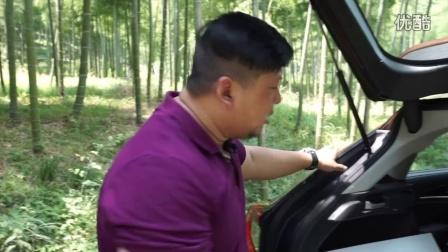 《胖哥试车》试驾本田冠道视频