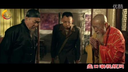 保卫人祖山(中)