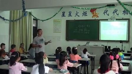 苏教版二年级数学上册 表内乘法 一 复习 一 省级优课 江苏省 全国小学