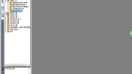 鋁扣板吊頂施工方案