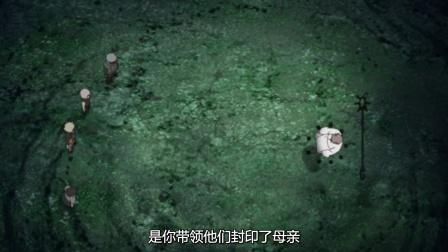 《火影忍者》第694话剧照