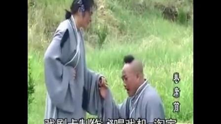 017-抚州地方采茶戏 抚州采茶戏卷席筒7_戏剧之家