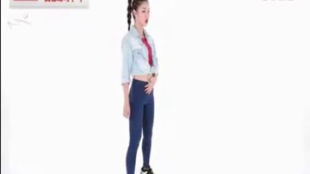 街舞爵士舞教程女生版6爵士舞入门学习