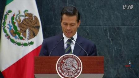 【生肉】【新闻发布会】川普Donald Trump与墨西哥总统共同召开新闻发布会(8/31/16)