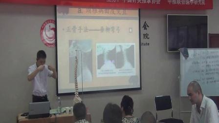 颈椎病曲度变直-垂柳弯弓 - 电视剧 - 3023视频