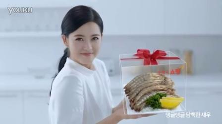 2016高雅拉的邮局购买中秋礼物A篇广告