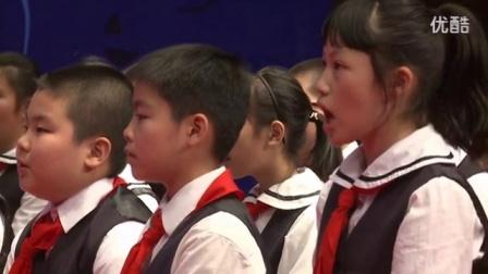 全国第七届中小学音乐课观摩活动(小学组音乐观摩课)