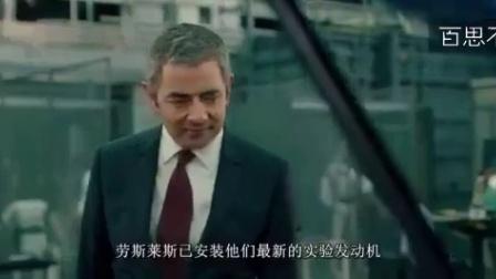 憨豆先生竟然化身特工体验007高科技武器,最后结局让人万万没想到太搞笑了吧