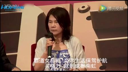 格力网红总裁董明珠怒砸手机 成都格力空调总代南虹