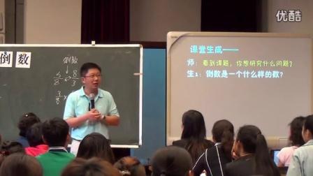 """""""新思维 新理念 新教法""""全国小数名师新课标下的教学观摩研讨会"""
