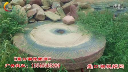 桑峨村有棵一千二百岁的大槐树~走遍吉县!