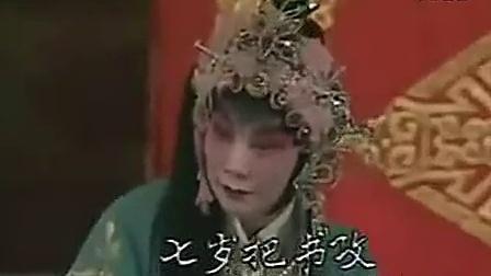 河南曲剧全场视频曲目豫剧--经典-播单-优酷乳爆大全超图片